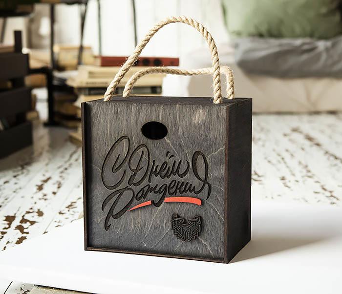 BOX226-1 Большая коробка для подарков «С Днем Рождения» (17*17*10 см)