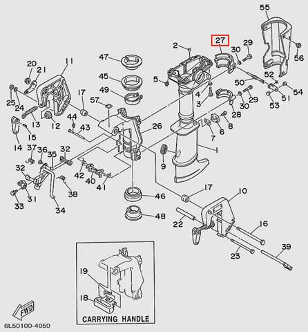 Крышка верхняя опоры  для лодочного мотора T3 SEA-PRO (15-27)