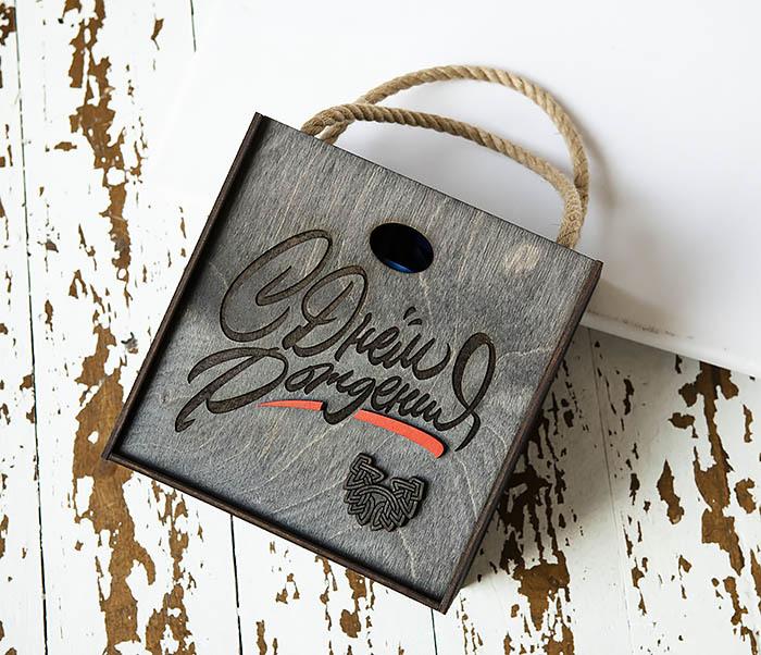 BOX226-1 Большая коробка для подарков «С Днем Рождения» (17*17*10 см) фото 02