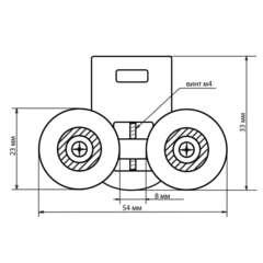 Размеры ролик для душевой кабины B-43-C 23 мм (рис.4)