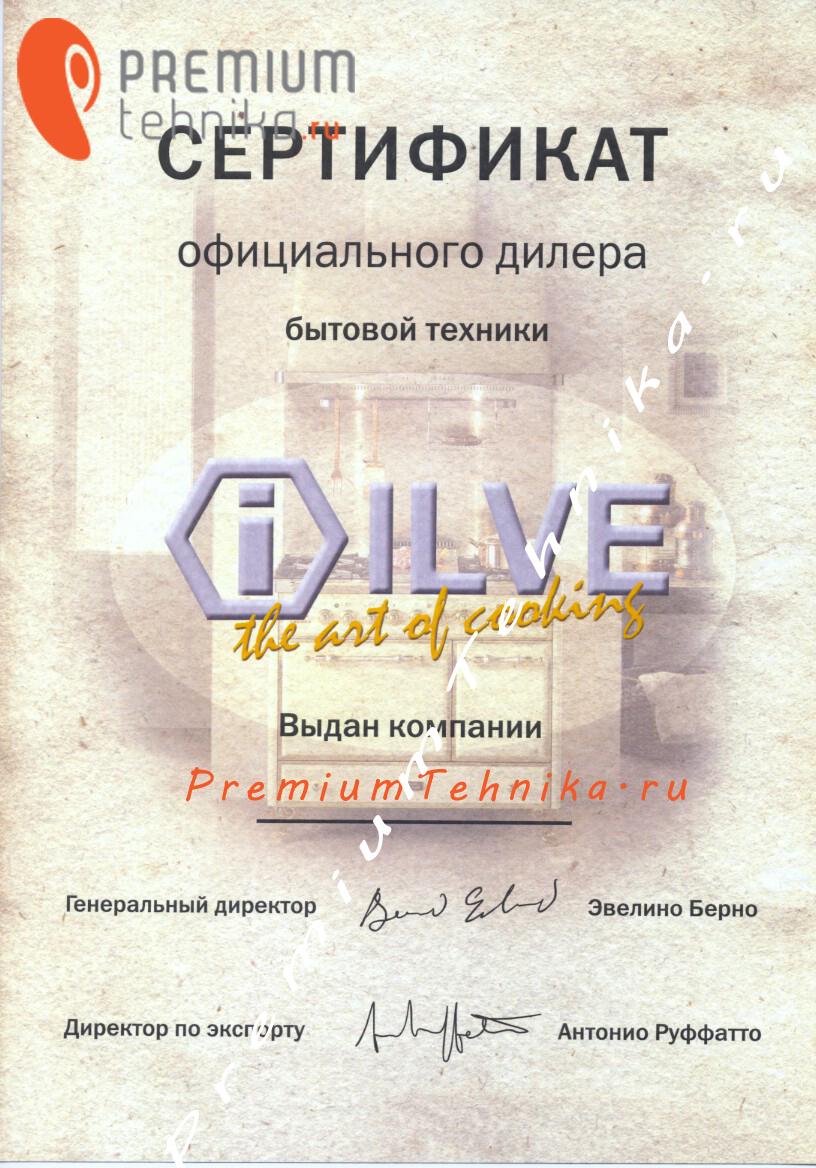 Газовая плита ILVE P127NE3, фурнитура медь