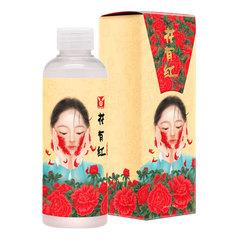 Elizavecca Hwa Yu Hong - Тонер-эссенция для лица с экстрактом красного женьшеня