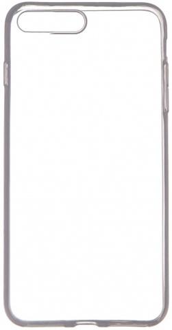 Silic Trans для iPhone 7 Plus