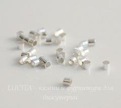 Кримпы - зажимные бусины - трубочки 1,5-2,5 мм (цвет - серебро) 2 гр, (около 200 штук)