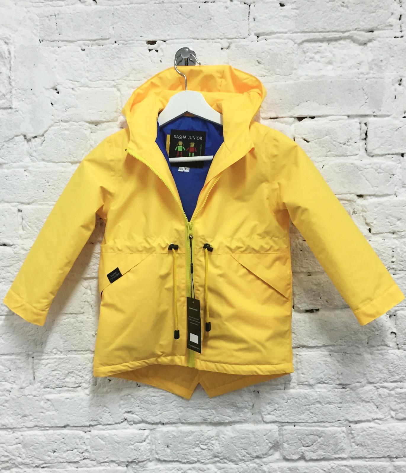 парка куртка детская весенняя теплая SASHA JUNIOR цвет желтый