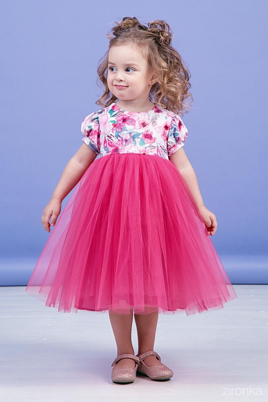 Платье малиновое для девочки 38-9003-4
