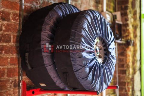 Чехлы для колес шириной до 245 мм, R13—R18, 4 шт