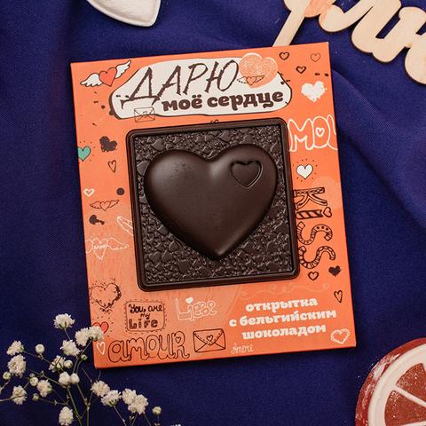 Открытка с бельгийским шоколадом