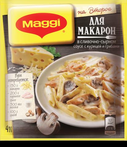 Смесь Maggi для макарон в сливочно-сырном соусе с курицей и грибами 30г