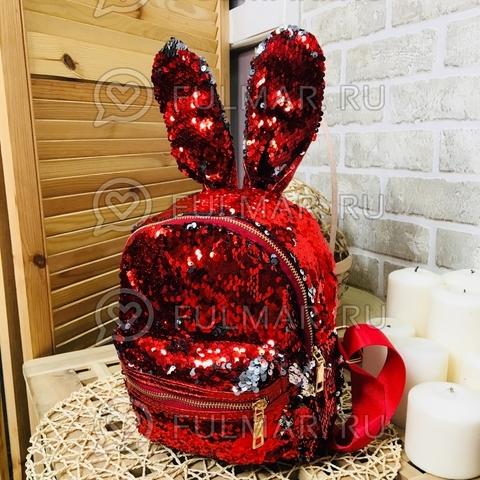 Рюкзак с пайетками и ушами Заяц меняет цвет Красный-Серебристый