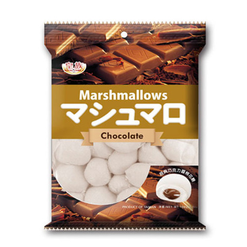https://static-ru.insales.ru/images/products/1/4969/73036649/choco_marshmellows.jpg
