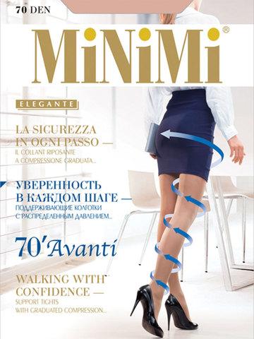 Женские колготки Avanti 70 Minimi