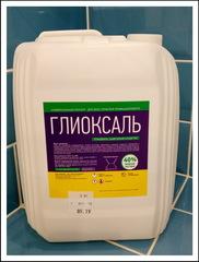 Глиоксаль, 40% водный раствор, канистра 5кг.