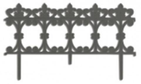 Заборчик пластиковый садовый Рококо высота 36см длина 3,05м (5 секций)