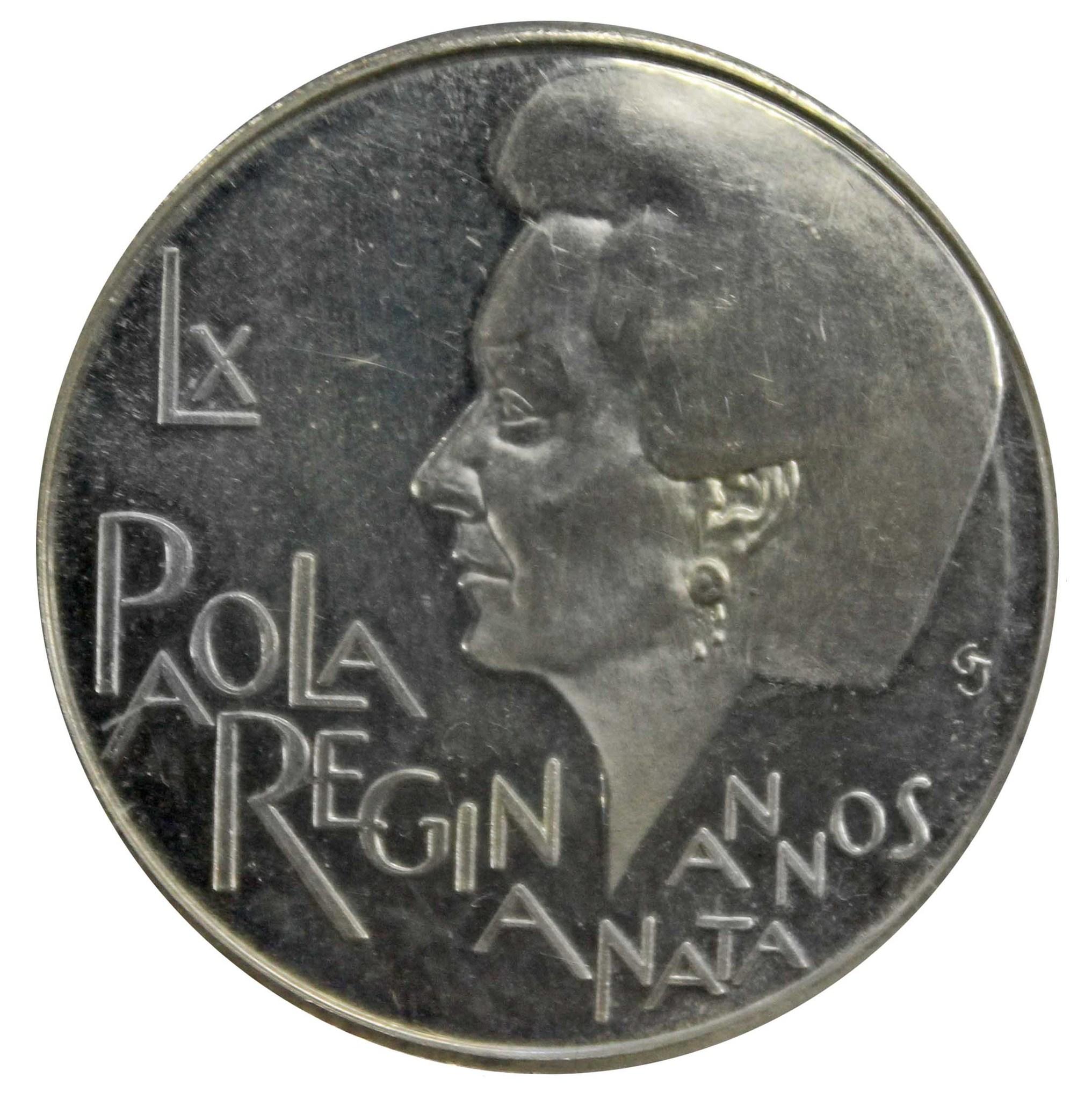 250 франков. 60 лет со дня рождения Королевы Паолы. Бельгия. 1997 год Серебро. PROOF-LIKE