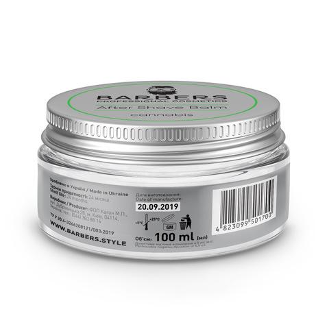 Бальзам после бритья с конопляным маслом Barbers Cannabis 100 мл (4)
