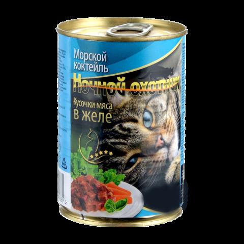 Ночной охотник Консервы для кошек морской коктейл кусочки в желе