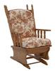 Кресло-качалка «Версаль 1» (массив дуба), г. Туймазы