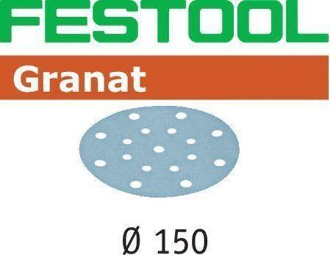 Шлифовальная бумага FESTOOL Granat STF  D150/48 P150 GR 1X