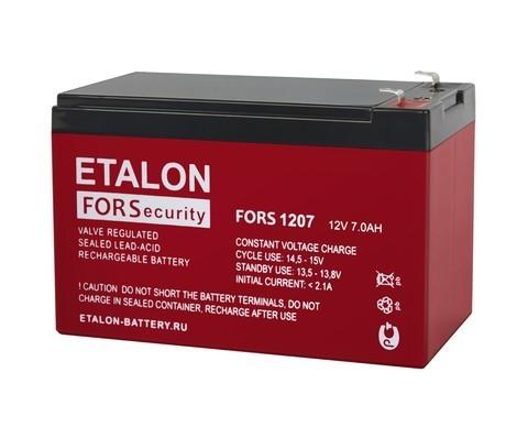 Аккумулятор ETALON FORS 1207
