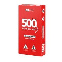 500 Злобных карт. Ещё 200 карт. Дополнение 2