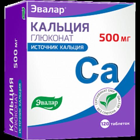 Кальция глюконат 500 мг №120