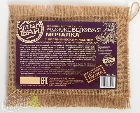 Картинка Мочалка Можжевеловая