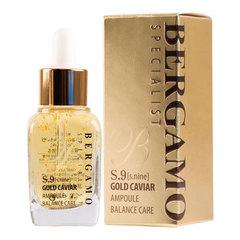 Bergamo Specialist S9 Gold Caviar Ampoule - Сыворотка ампульная с золотом и экстрактом икры