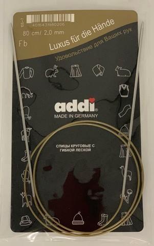 Спицы, круговые, супергладкие, №2, 80 см.ADDI Германия арт.105-7/2-80