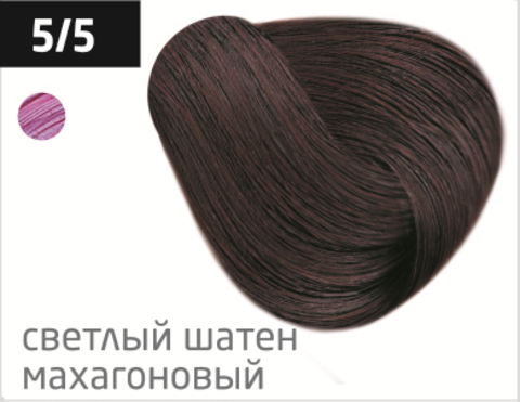 OLLIN color 5/5 светлый шатен махагоновый 100мл перманентная крем-краска для волос