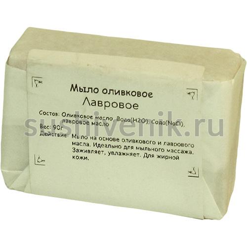 Мыло с лавром (в упаковке)