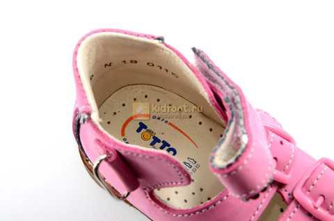Босоножки Тотто на первый шаг из натуральной кожи открытые для девочек, цвет розовый. Изображение 9 из 10.