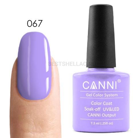 Canni Canni, Гель-лак № 067, 7,3 мл 067.jpg