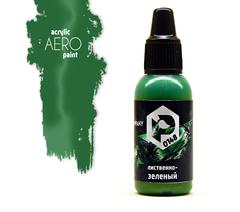 Pacific.Лиственно-зелёный (Leaf green) AERO