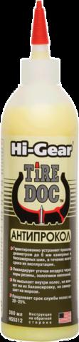5312 Антипрокол. Состав для предотвращения и устранения проколов шин  TIRE DOCTOR 360 мл(b), шт