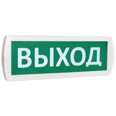Оповещатель световой Топаз-220 с надписью ВЫХОД