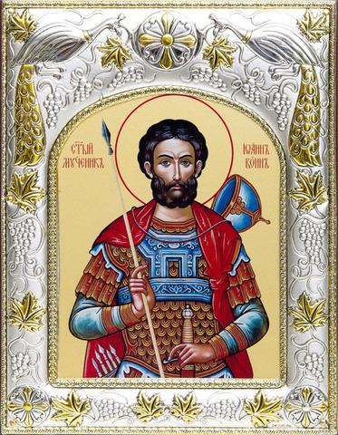 Серебряная икона именная Иоанн Воин 18x14см