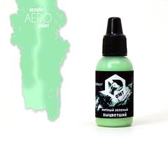 Pacific.Мятный зеленый выцветший (Mint green faded) AERO