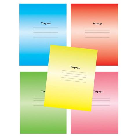 Тетрадь школьная Мировые тетради Градиент А5 18 листов в линейку (обложка в ассортименте)