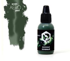 Pacific.Хромовый зелёный (Chrome green) AERO