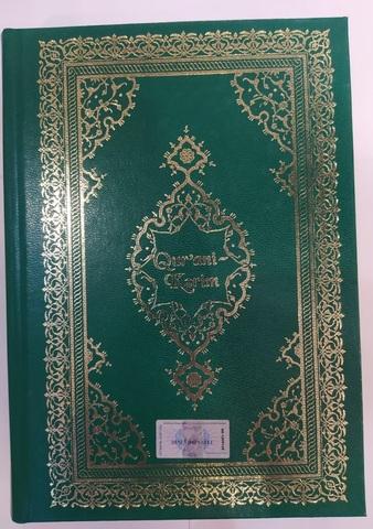 Quran (ərəbcə-azərbaycanca)