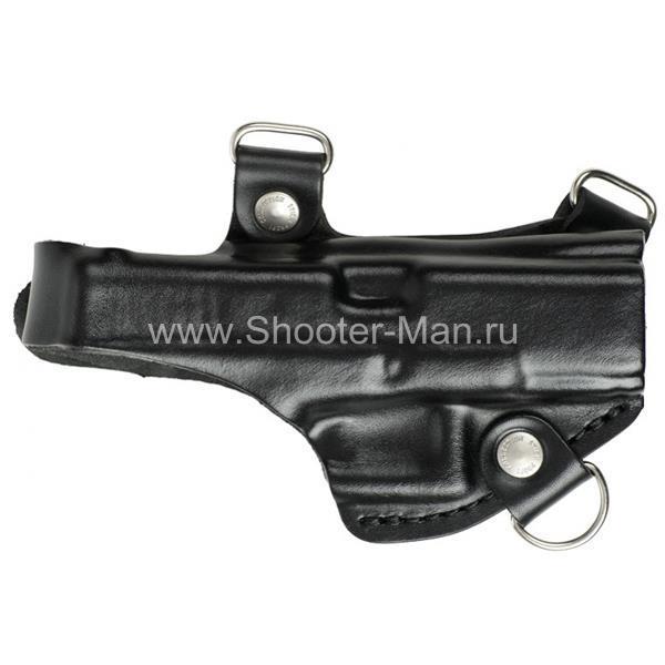 Оперативная кобура для пистолета Глок 19 горизонтальная ( модель № 21 )