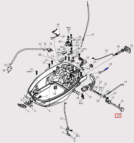 Вал тяги п-п для лодочного мотора F9.8 Sea-PRO (2-15)