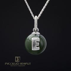 """Именной кулон из зелёного нефрита """"Е""""."""