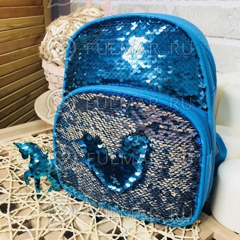 Рюкзак голубой с пайетками меняет цвет Голубой-Серебристый  и брелок-единорог  модель Liza