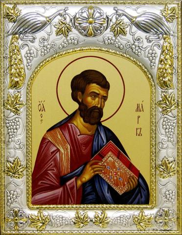 Серебряная икона именная Апостол Марк 18x14см