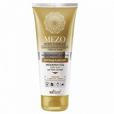 Белита Mezo Body Complex Мезокрем-гель Sleep slim для тела ночной 200мл