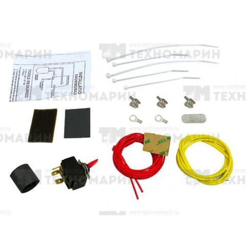 AT-08316-3 Комплект подогрева ручек