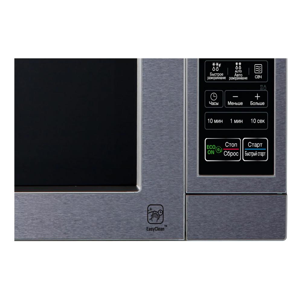 Микроволновая печь LG MS2044V фото 3