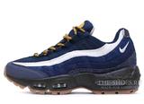 Кроссовки Женские Nike Air Max 95